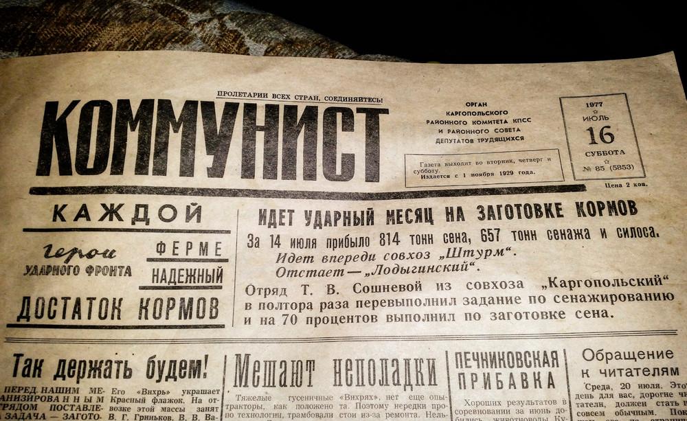 https://img-fotki.yandex.ru/get/5008/2820153.fe/0_10f11d_a7472688_orig.jpg