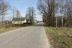 [2017] деревня Быкасово, Гороховецкий район