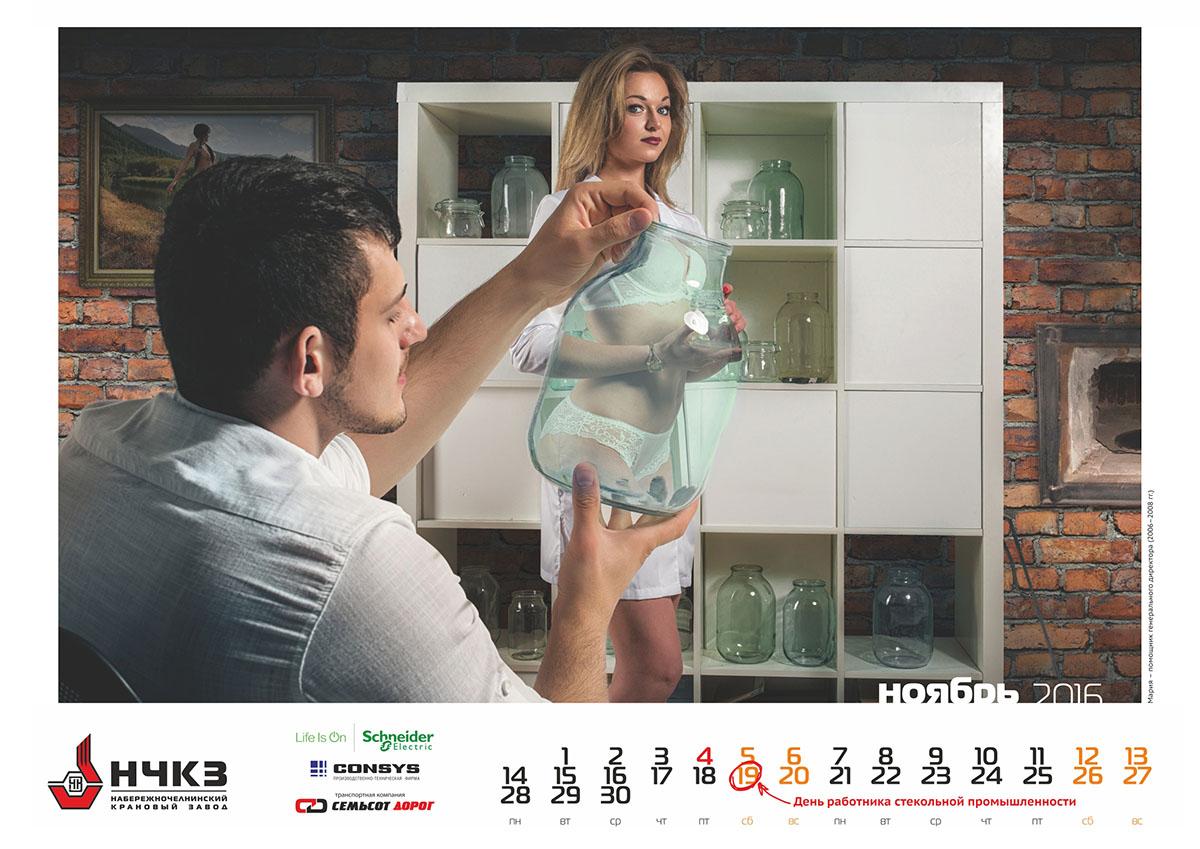 foto-golie-sotrudnitsi-kalendar