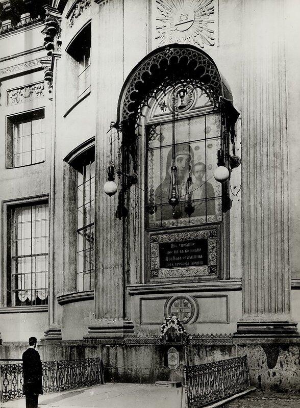 Казанский собор. 1801-1811гг. Арх. А.Н.Воронихин. Восточная сторона