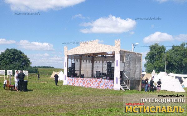 Замковая гора. Мстиславль