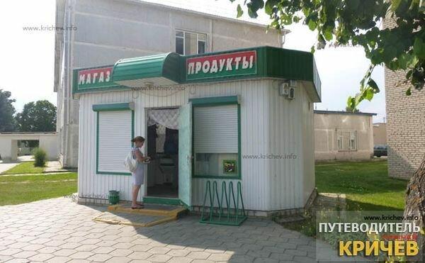 """Продуктовый магазин """"Люкс"""""""