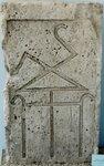 Плита с изображением тамги Тиберия Юлия Эвпатора.