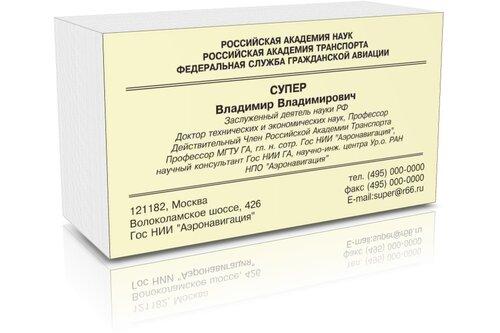 черно-белые визитки цифровая печать