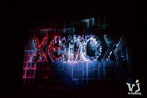 Маппинг, светодиодка и пиксельная проекция на 20 летии Галэкс 4 октября 2013г.Виджей VJinskiy 8-903-948-89-20 www.VJinskiy.ru