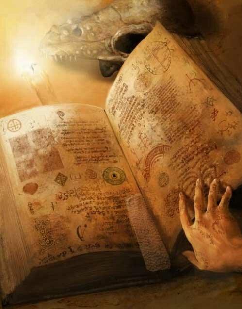 Основы любой магии