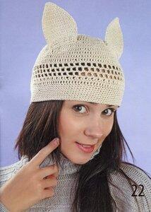 шапочки и митенки