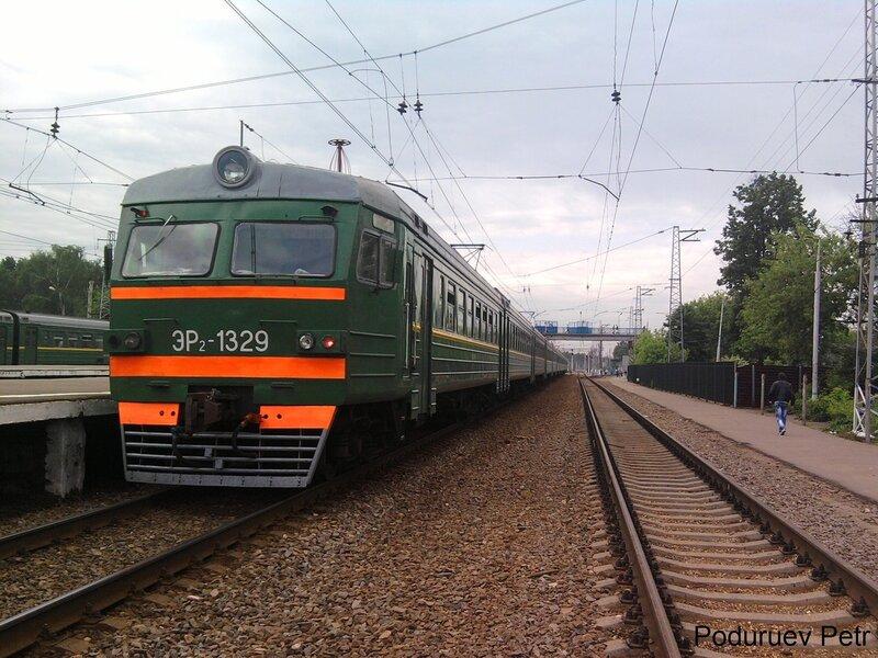 ЭР2-1329