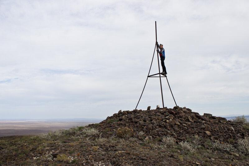 гора Караберик