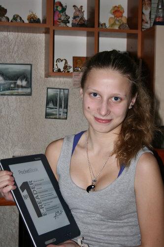 Ксения Ч. Электронная книга
