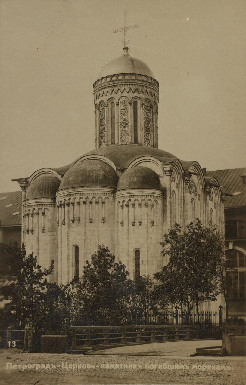 Церковь-памятник погибшим морякам.1916