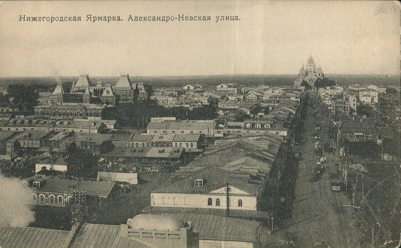 Нижегородская ярмарка. Александро-Невская улица