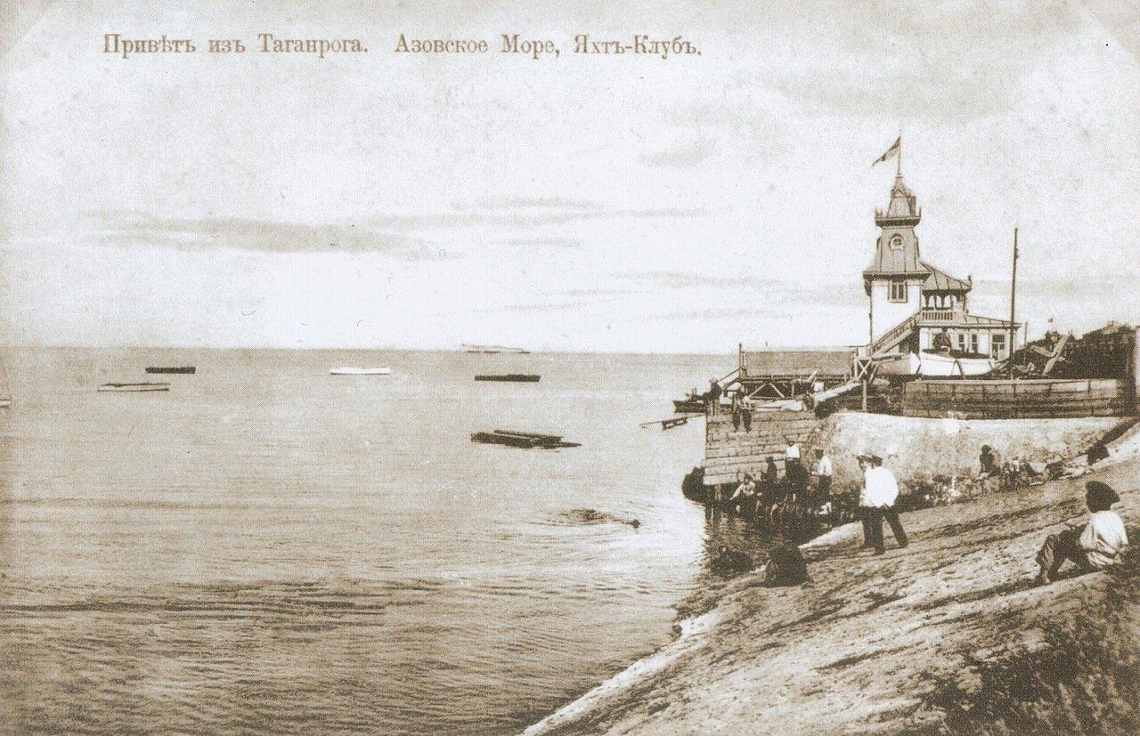 Азовское море, Яхт-клуб
