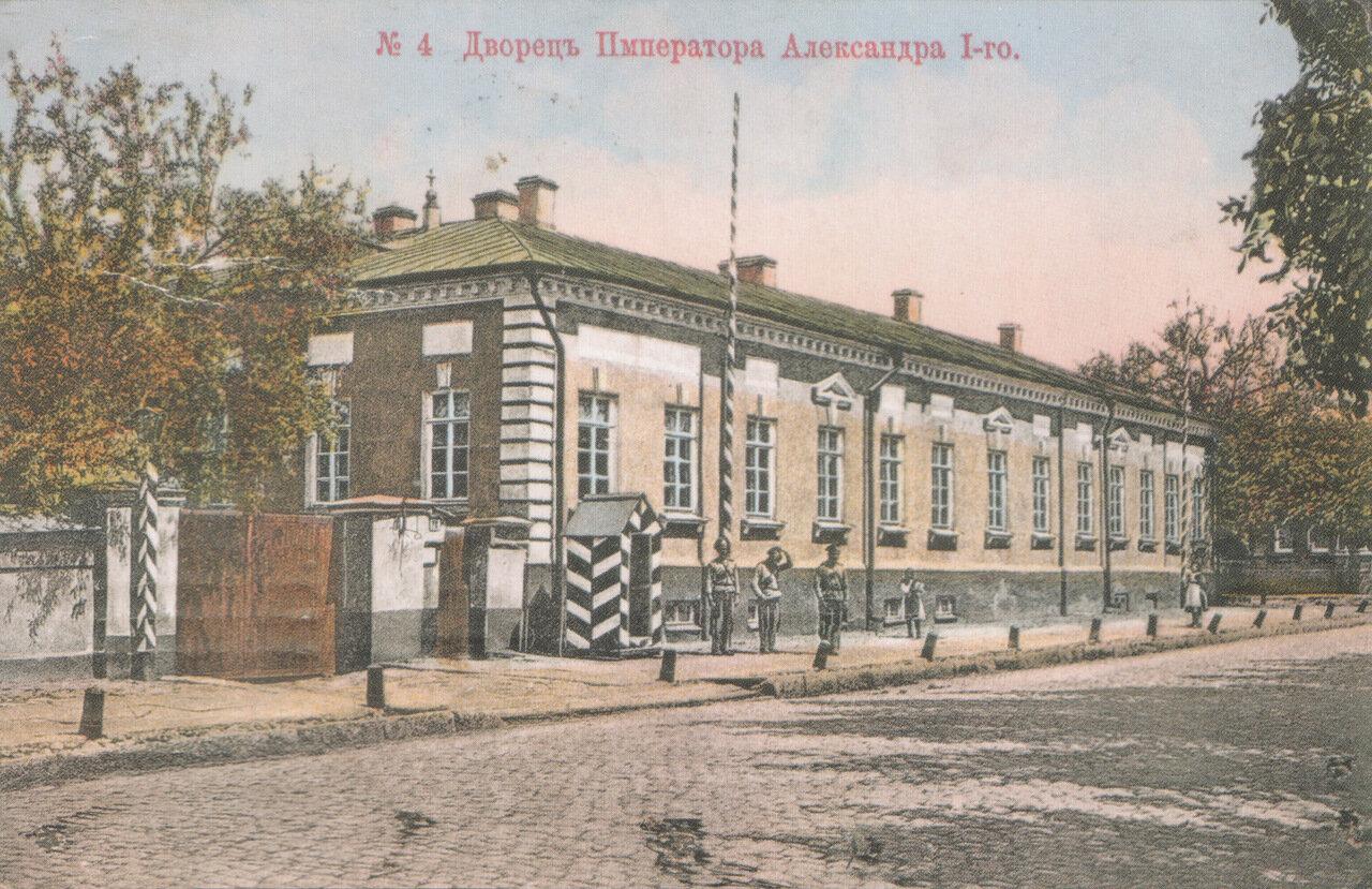 Дворец Императора Александра I
