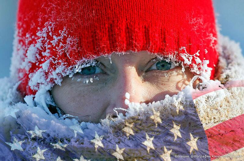 Большое замерзание величия США при 40-градусном морозе состоялось