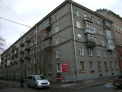 Варшавская ул. 10