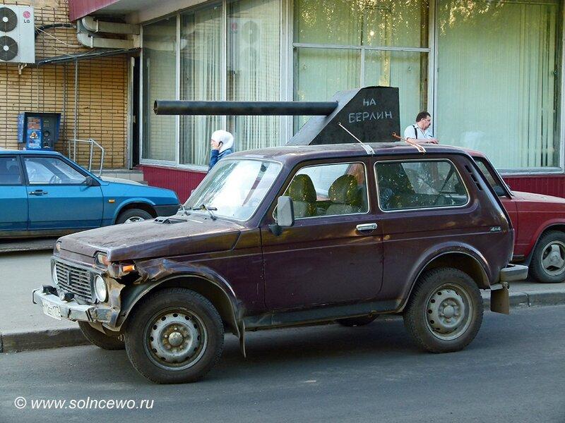 http://img-fotki.yandex.ru/get/5008/foto-re.b2/0_682f8_eb5b0d4c_XL.jpg