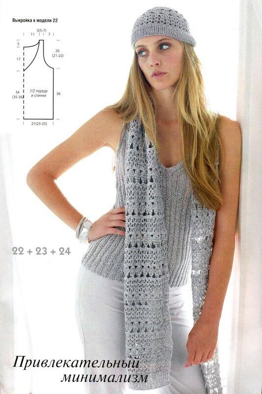 Давайте рассмотрим вязание ажурного шарфа по порядку.