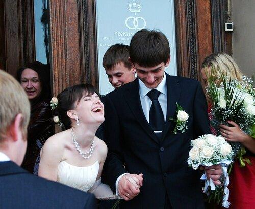Счастливая невеста...