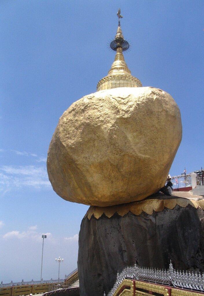 The Golden Rock