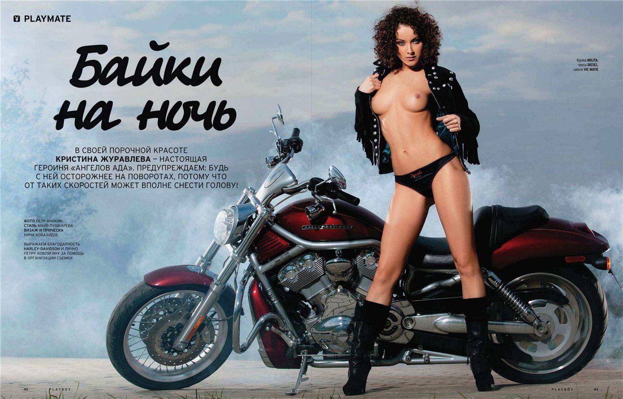 Девушка месяца Кристина Журавлёва / Kristina Zhuravleva - Playmate in Playboy Russia june 2011