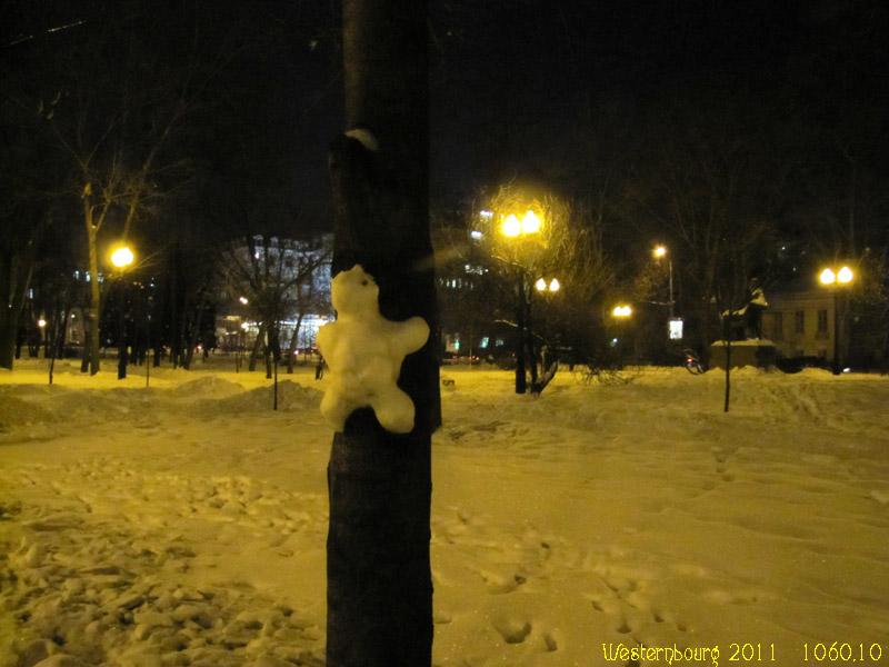 1060.10 Снежный зверь