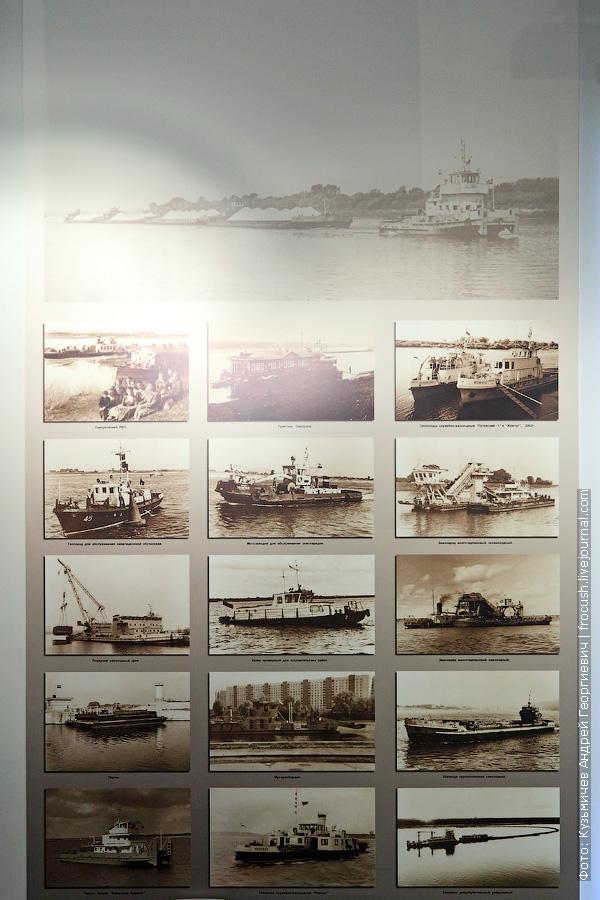 Буксирный и вспомогательный флот канала имени Москвы