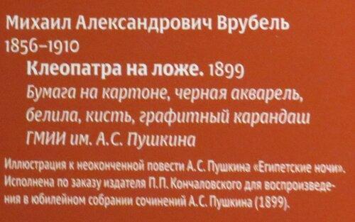 https://img-fotki.yandex.ru/get/5009/140132613.6a9/0_2412fb_3e531d1f_L.jpg