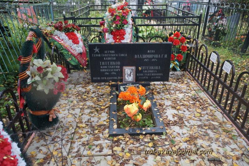 Никольское кладбище, Одинцовский р-н