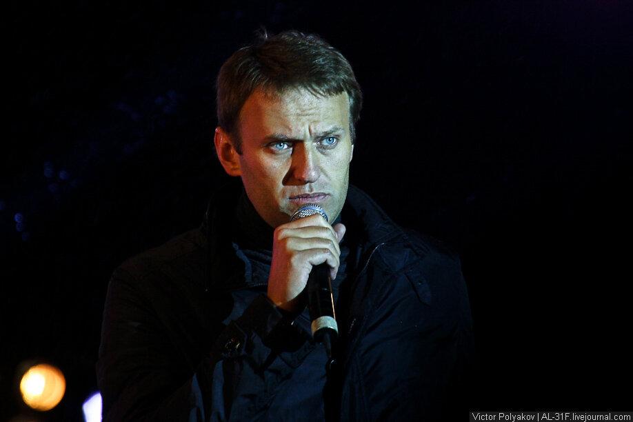 Алексей Навальный. Митинг-концерт в поддержку Навального
