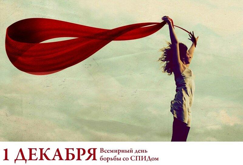 1 декабря - первый день зимы и всероссийский день хоккея!
