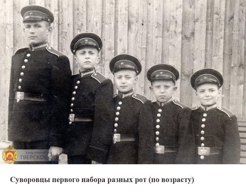 Фото: Тверское СВУ