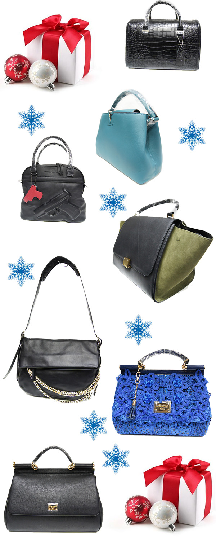 Лучший подарок - стильная сумка!