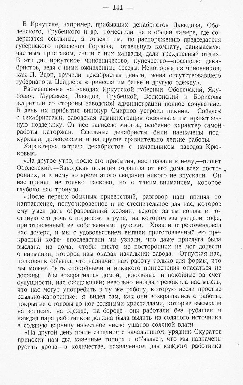https://img-fotki.yandex.ru/get/5009/199368979.9a/0_213f71_3b0cde11_XXXL.jpg