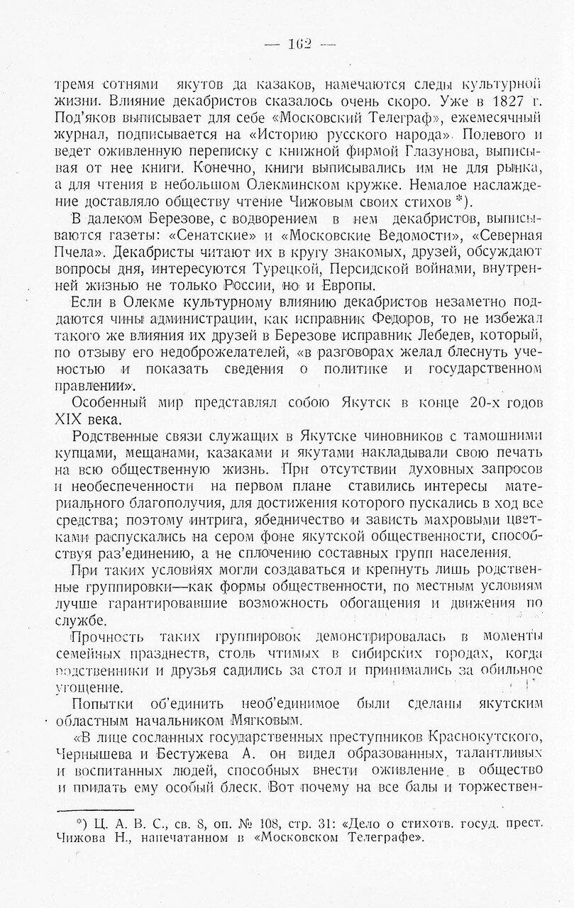 https://img-fotki.yandex.ru/get/5009/199368979.9a/0_213f86_d96b9477_XXXL.jpg