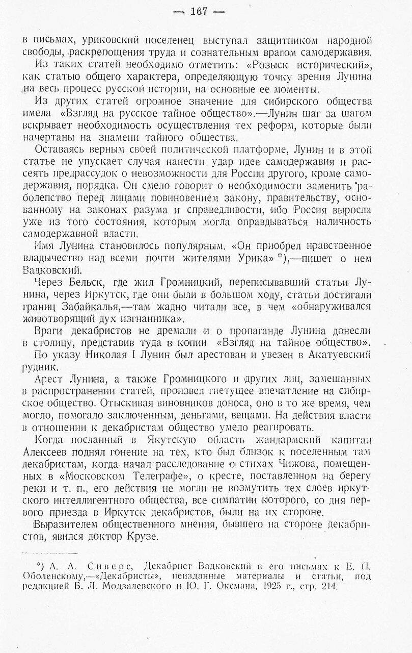 https://img-fotki.yandex.ru/get/5009/199368979.9a/0_213f8b_91bdc8a2_XXXL.jpg