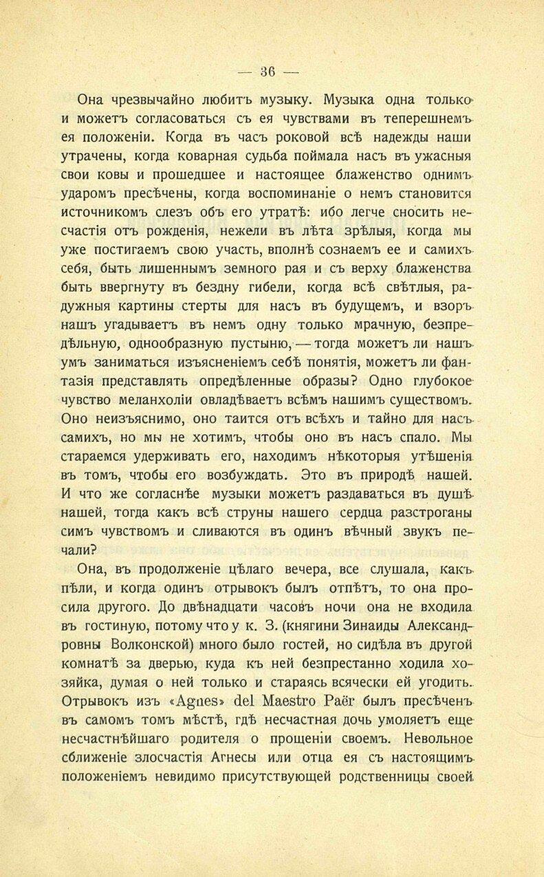 https://img-fotki.yandex.ru/get/5009/199368979.9e/0_2140e0_25048f55_XXXL.jpg