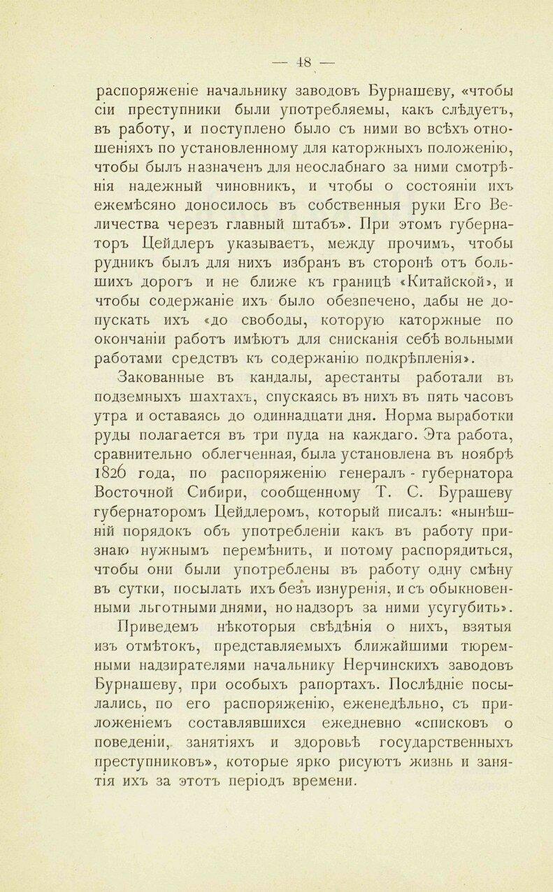 https://img-fotki.yandex.ru/get/5009/199368979.9e/0_2140ea_66031996_XXXL.jpg