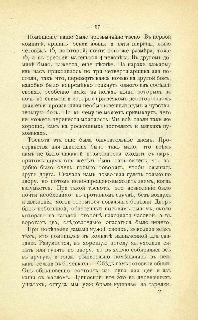 https://img-fotki.yandex.ru/get/5009/199368979.9e/0_2140fd_4cd18056_XXXL.jpg