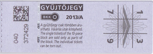 Билет на транспорт в Будапеште