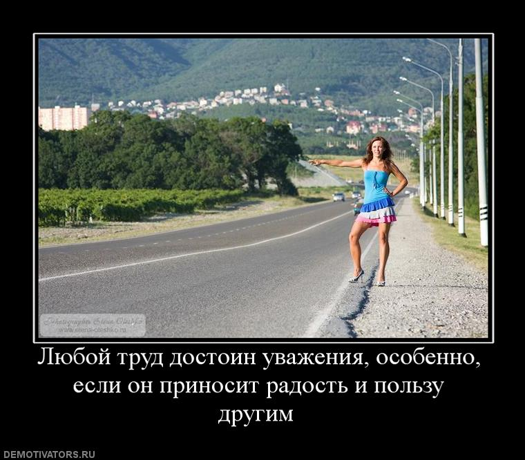 Проститутки киева с выездом от 18до25