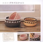 Crochet of Bags 572