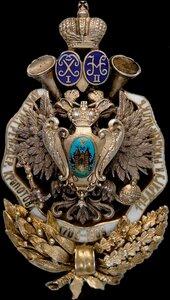 Знак 11-го драгунского Рижского полка.