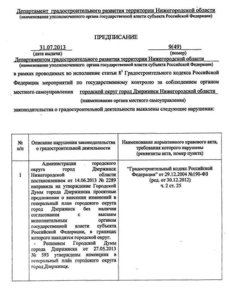 http://img-fotki.yandex.ru/get/5009/31713084.10/0_10916d_275250b4_XXL.jpg