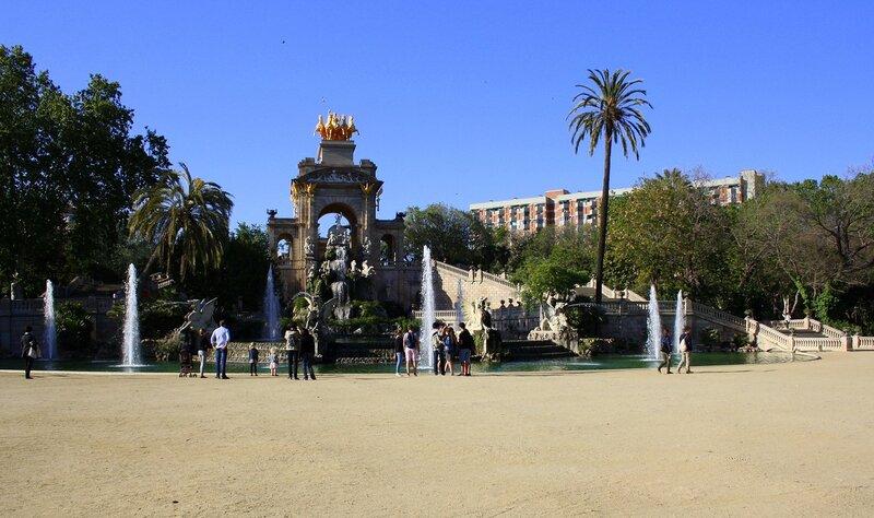 Фонтан парка Цитадель