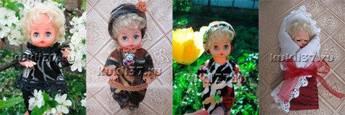 костюмы для куклы 17 см