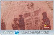 Древние пришельцы / Ancient Aliens (2-3 сезоны/2011/HDTVRip/720p)