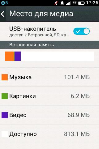 http://img-fotki.yandex.ru/get/5009/9246162.5/0_11824c_34dc533e_L.png