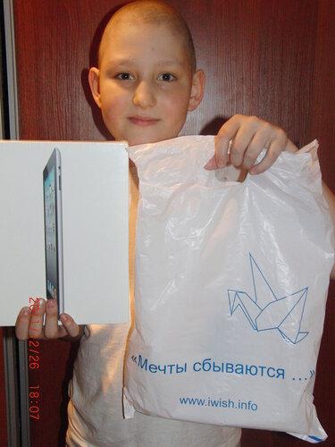 Сергей Ш. I-PAD2