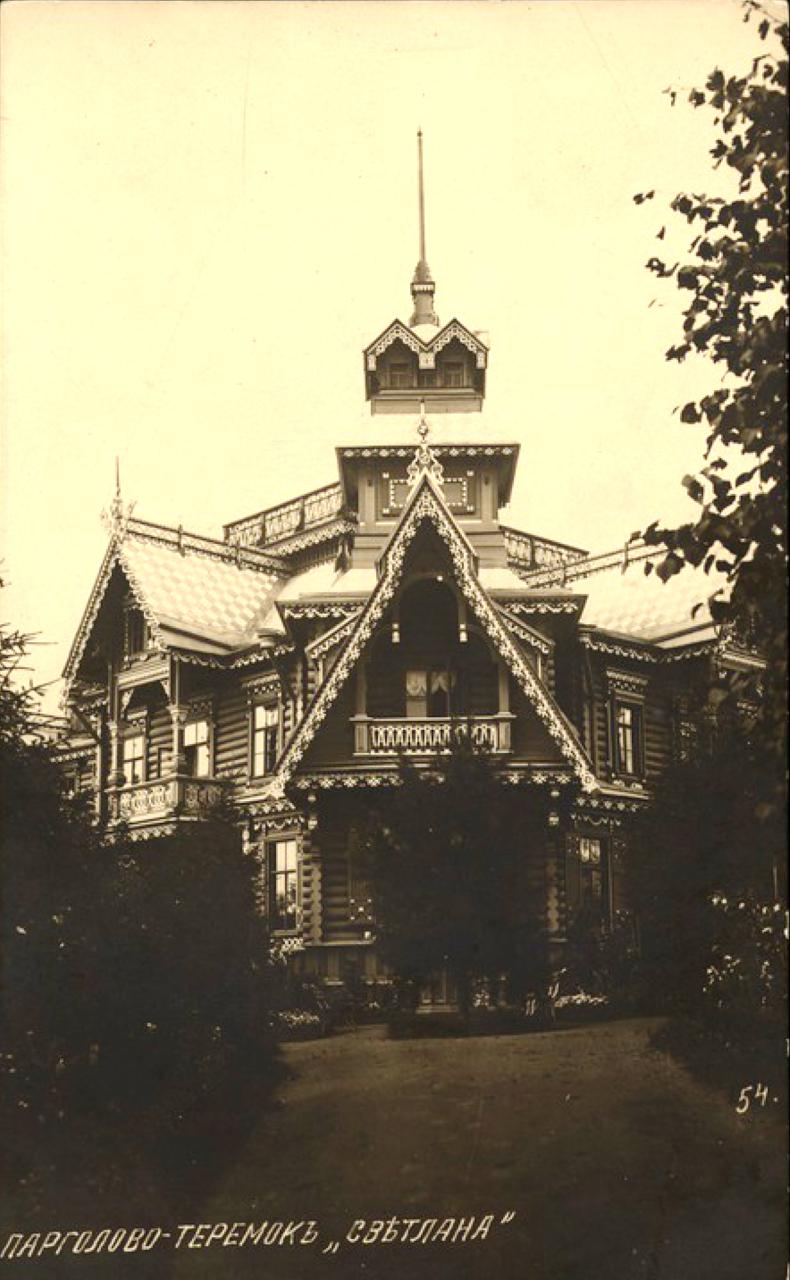 Шуваловский парк.Теремок «Светлана»